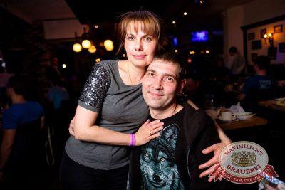 Кар-мэн, 8 февраля 2017 - Ресторан «Максимилианс» Екатеринбург - 19