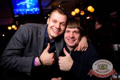 Кар-мэн, 8 февраля 2017 - Ресторан «Максимилианс» Екатеринбург - 20