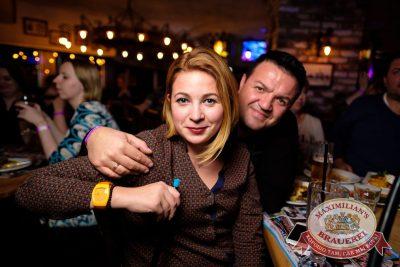 Кар-мэн, 8 февраля 2017 - Ресторан «Максимилианс» Екатеринбург - 21