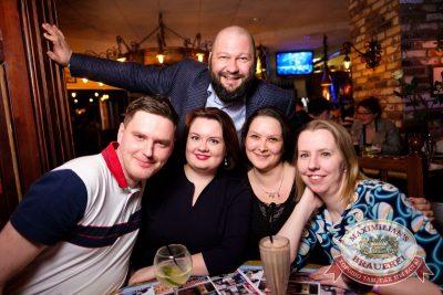 Кар-мэн, 8 февраля 2017 - Ресторан «Максимилианс» Екатеринбург - 24