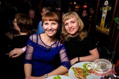 Кар-мэн, 8 февраля 2017 - Ресторан «Максимилианс» Екатеринбург - 28