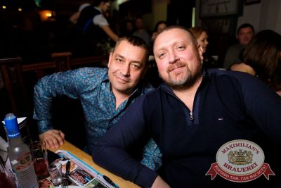 Кар-мэн, 8 февраля 2017 - Ресторан «Максимилианс» Екатеринбург - 29