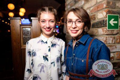 Кар-мэн, 8 февраля 2017 - Ресторан «Максимилианс» Екатеринбург - 33