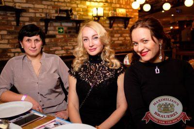 Кар-мэн, 8 февраля 2017 - Ресторан «Максимилианс» Екатеринбург - 35