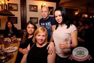 Кар-мэн, 8 февраля 2017 - Ресторан «Максимилианс» Екатеринбург - 37