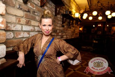 Кар-мэн, 8 февраля 2017 - Ресторан «Максимилианс» Екатеринбург - 40