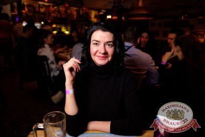Кар-мэн, 8 февраля 2017 - Ресторан «Максимилианс» Екатеринбург - 44