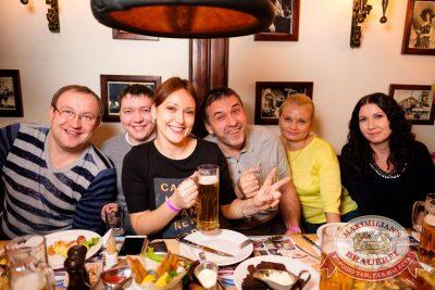 Кар-мэн, 8 февраля 2017 - Ресторан «Максимилианс» Екатеринбург - 45