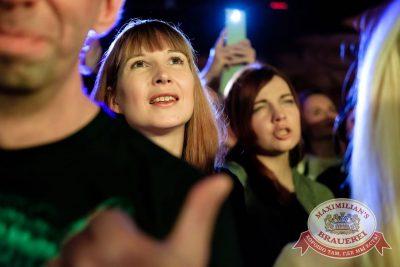 Кар-мэн, 8 февраля 2017 - Ресторан «Максимилианс» Екатеринбург - 8