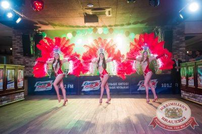 День защитника Отечества, 23 февраля 2017 - Ресторан «Максимилианс» Екатеринбург - 1