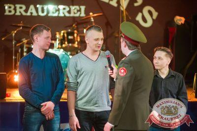 День защитника Отечества, 23 февраля 2017 - Ресторан «Максимилианс» Екатеринбург - 10
