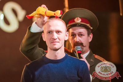 День защитника Отечества, 23 февраля 2017 - Ресторан «Максимилианс» Екатеринбург - 14