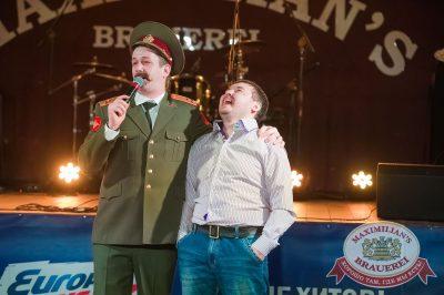 День защитника Отечества, 23 февраля 2017 - Ресторан «Максимилианс» Екатеринбург - 2