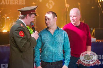 День защитника Отечества, 23 февраля 2017 - Ресторан «Максимилианс» Екатеринбург - 26