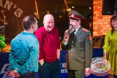 День защитника Отечества, 23 февраля 2017 - Ресторан «Максимилианс» Екатеринбург - 28