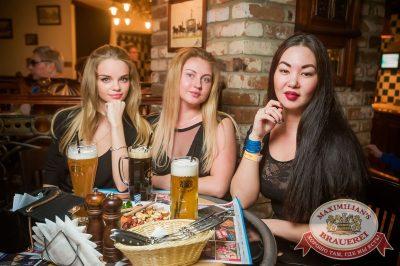День защитника Отечества, 23 февраля 2017 - Ресторан «Максимилианс» Екатеринбург - 30