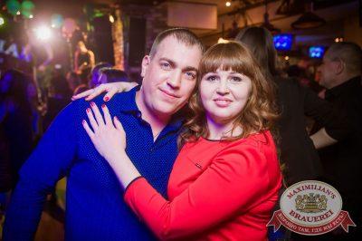День защитника Отечества, 23 февраля 2017 - Ресторан «Максимилианс» Екатеринбург - 32