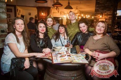 День защитника Отечества, 23 февраля 2017 - Ресторан «Максимилианс» Екатеринбург - 33