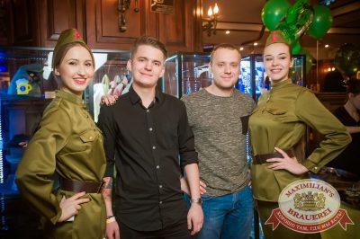 День защитника Отечества, 23 февраля 2017 - Ресторан «Максимилианс» Екатеринбург - 34