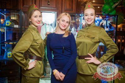 День защитника Отечества, 23 февраля 2017 - Ресторан «Максимилианс» Екатеринбург - 35