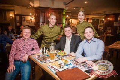 День защитника Отечества, 23 февраля 2017 - Ресторан «Максимилианс» Екатеринбург - 36