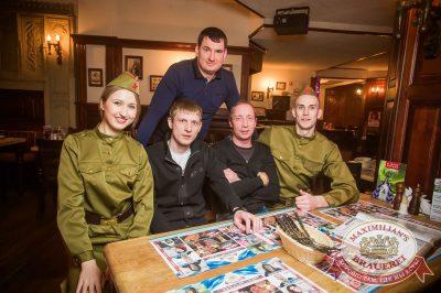 День защитника Отечества, 23 февраля 2017 - Ресторан «Максимилианс» Екатеринбург - 37