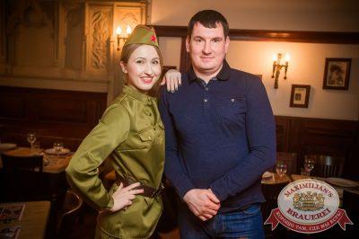 День защитника Отечества, 23 февраля 2017 - Ресторан «Максимилианс» Екатеринбург - 38