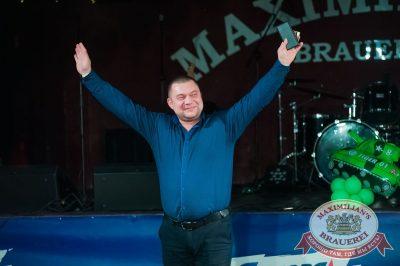 День защитника Отечества, 23 февраля 2017 - Ресторан «Максимилианс» Екатеринбург - 4