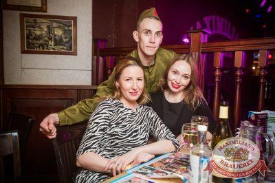 День защитника Отечества, 23 февраля 2017 - Ресторан «Максимилианс» Екатеринбург - 40