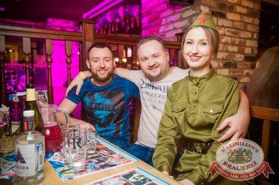 День защитника Отечества, 23 февраля 2017 - Ресторан «Максимилианс» Екатеринбург - 41