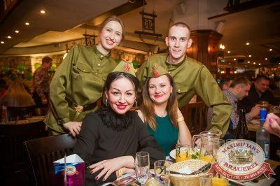 День защитника Отечества, 23 февраля 2017 - Ресторан «Максимилианс» Екатеринбург - 42