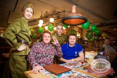 День защитника Отечества, 23 февраля 2017 - Ресторан «Максимилианс» Екатеринбург - 43