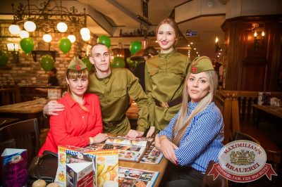 День защитника Отечества, 23 февраля 2017 - Ресторан «Максимилианс» Екатеринбург - 44