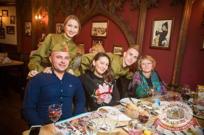 День защитника Отечества, 23 февраля 2017 - Ресторан «Максимилианс» Екатеринбург - 45