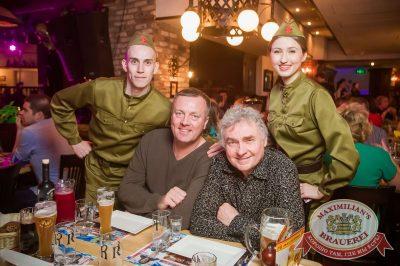 День защитника Отечества, 23 февраля 2017 - Ресторан «Максимилианс» Екатеринбург - 46