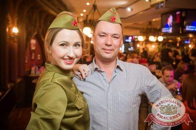 День защитника Отечества, 23 февраля 2017 - Ресторан «Максимилианс» Екатеринбург - 48