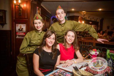 День защитника Отечества, 23 февраля 2017 - Ресторан «Максимилианс» Екатеринбург - 49