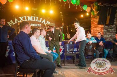День защитника Отечества, 23 февраля 2017 - Ресторан «Максимилианс» Екатеринбург - 5