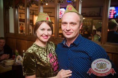 День защитника Отечества, 23 февраля 2017 - Ресторан «Максимилианс» Екатеринбург - 50