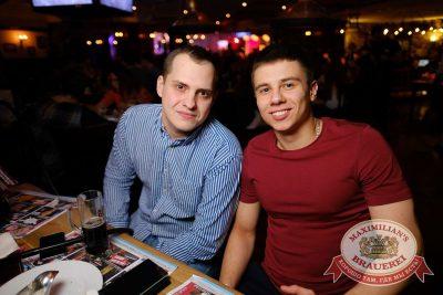 «Дыхание ночи»: Dj Vadim Adamov (Москва), 3 марта 2017 - Ресторан «Максимилианс» Екатеринбург - 12