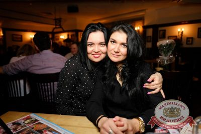 «Дыхание ночи»: Dj Vadim Adamov (Москва), 3 марта 2017 - Ресторан «Максимилианс» Екатеринбург - 15