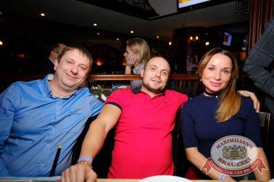 «Дыхание ночи»: Dj Vadim Adamov (Москва), 3 марта 2017 - Ресторан «Максимилианс» Екатеринбург - 29