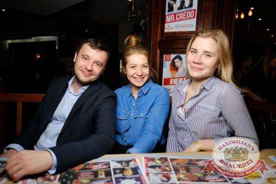 «Дыхание ночи»: Dj Vadim Adamov (Москва), 3 марта 2017 - Ресторан «Максимилианс» Екатеринбург - 33
