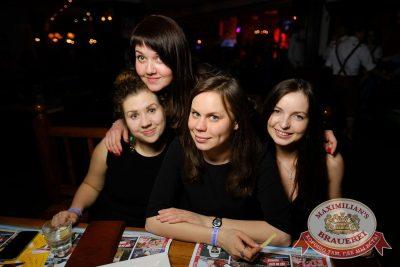«Дыхание ночи»: Dj Vadim Adamov (Москва), 3 марта 2017 - Ресторан «Максимилианс» Екатеринбург - 34