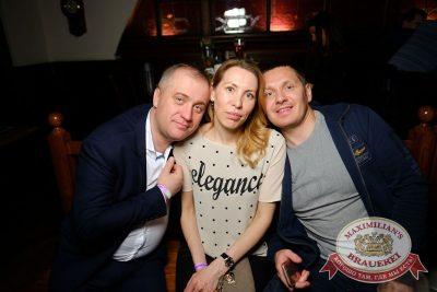 «Дыхание ночи»: Dj Vadim Adamov (Москва), 3 марта 2017 - Ресторан «Максимилианс» Екатеринбург - 35