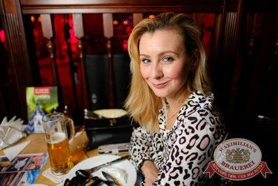 «Дыхание ночи»: Dj Vadim Adamov (Москва), 3 марта 2017 - Ресторан «Максимилианс» Екатеринбург - 42