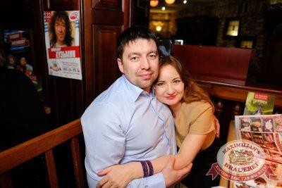 «Дыхание ночи»: Dj Vadim Adamov (Москва), 3 марта 2017 - Ресторан «Максимилианс» Екатеринбург - 9