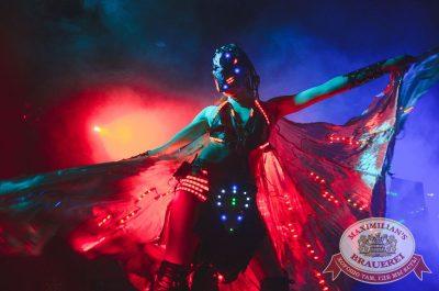 «Дыхание ночи»: Dj Nejtrino (Москва), 17 марта 2017 - Ресторан «Максимилианс» Екатеринбург - 1