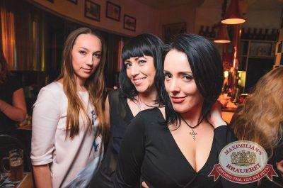 «Дыхание ночи»: Dj Nejtrino (Москва), 17 марта 2017 - Ресторан «Максимилианс» Екатеринбург - 10