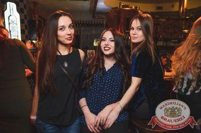 «Дыхание ночи»: Dj Nejtrino (Москва), 17 марта 2017 - Ресторан «Максимилианс» Екатеринбург - 11